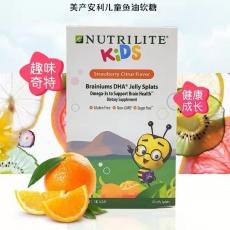 安利纽崔莱儿童DHA鱼油QQ鱼油软糖草莓水果味美产