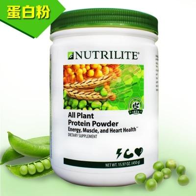 美国安利纽崔莱多种植物蛋白粉
