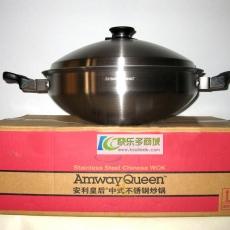 安利皇后中式不锈钢炒锅 安利炒锅