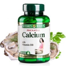 美国自然之宝液体钙软胶囊孕妇专用钙片