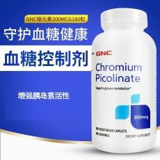 美国GNC铬元素营养片200mcg 180粒