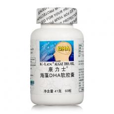 美国康力士海藻DHA软胶囊