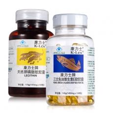 康力士鱼油+天然卵磷脂套装