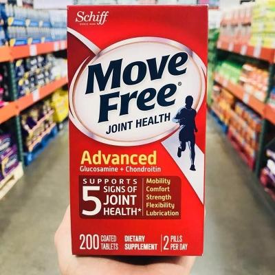 美国Schiff Move Free氨基葡萄糖软骨素维骨力红瓶
