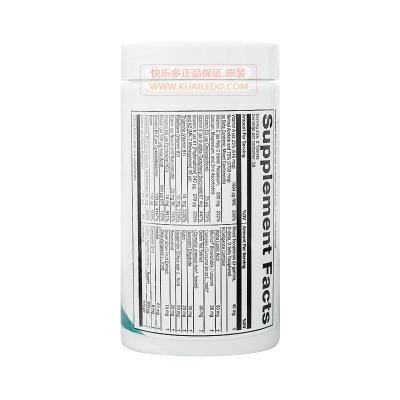 USANA优莎娜基本营养素套装多种维生素矿物质