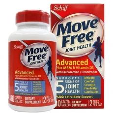美国Schiff move free氨糖软骨素蓝瓶盒维骨力80片