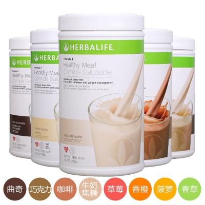 美国康宝莱蛋白混合饮料奶昔代餐粉750g