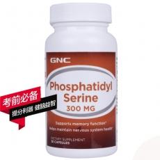美国GNC磷脂酰丝氨酸胶囊