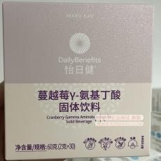 玫琳凯怡日健小紫(γ-氨基丁酸固体饮料)