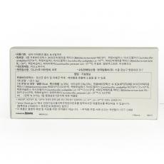韩国安利纽崔莱乳酸菌包120条