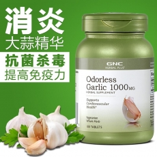 美国GNC无嗅肠溶大蒜精华片