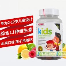 美国GNC儿童综合维生素复合软糖