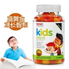 美国GNC儿童DHA软糖