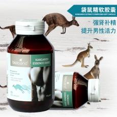 澳洲bioIsland袋鼠精胶囊