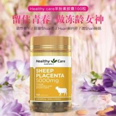 澳洲healthycare羊胎素胶囊