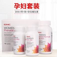 美国GNC孕妇综合维生素DHA营养餐