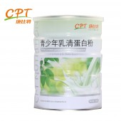 康比特青少年乳清蛋白粉600g 促进生长