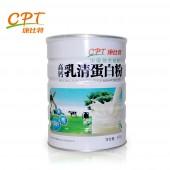 中老年蛋白质粉 康比特高钙乳清蛋白粉 450G 增强抵抗力
