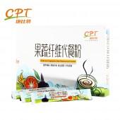 康比特果蔬纤维代餐粉21袋(香橙味) 膳食纤维粉