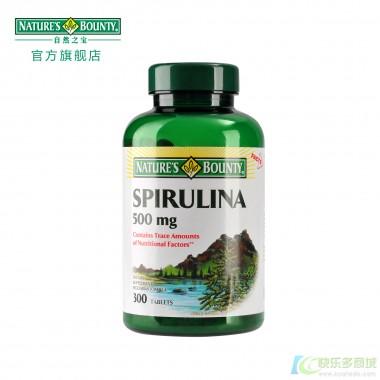 【进口】美国螺旋藻营养片有消除疲劳 增强体质作用