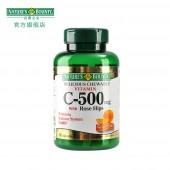 天然维生素C玫果提取维C咀嚼片有很好的去斑美白作用
