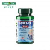 缓解脑疲劳服用美国进口磷脂酰丝氨酸软胶囊效果好
