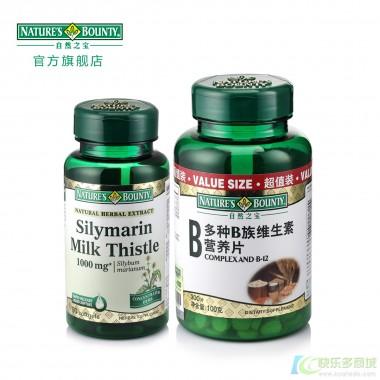 美国原装进口酒精肝/脂肪肝保健品B族奶蓟提取物