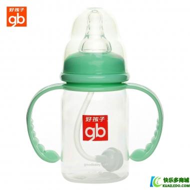 好孩子婴儿奶瓶 仿真乳感无毒无味耐高温120mlB80081 宝宝奶瓶