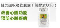 康力士甘蔗提取物由阿拉斯加康力士官方网提供