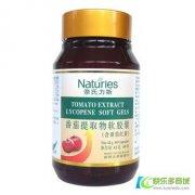 <b>奈氏力斯番茄提取物软胶囊 提高精子活力</b>