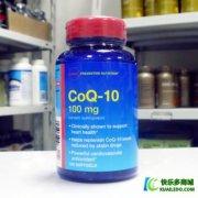 辅酶Q10的用量多少,每天最多吃多少好