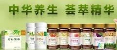 国珍松花粉价格与国珍保健品效果介绍
