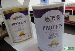 吉米熊纯乳清蛋白质粉宝宝也可以吃的蛋白质粉