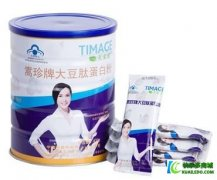 天美健大豆肽蛋白粉使用方便