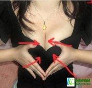 胸部按摩方法,塑造出完美的胸部曲线