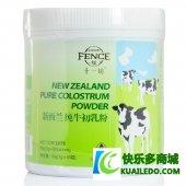 美国原装进口牛初乳粉给宝宝提高免疫力