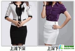 女士职业装套裙怎么样选择和穿法