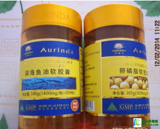 澳琳达卵磷脂软胶囊与深海鱼油组合澳洲原装进口值得信赖