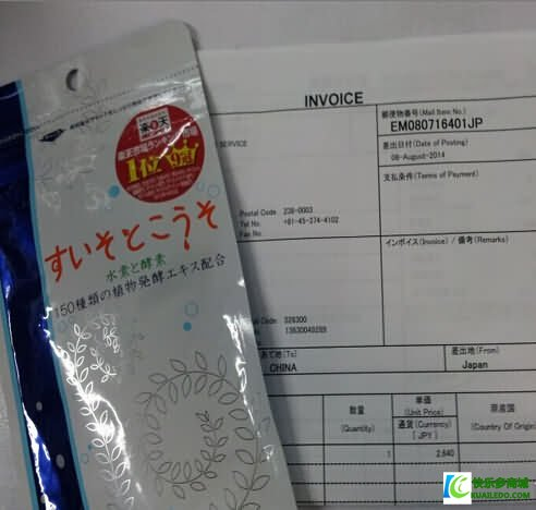 日本生酵素水素营养素胶囊