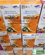 韩国济州岛JEJU桔子维生素C
