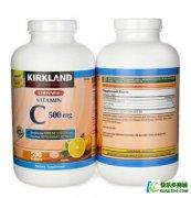 美国kirkland纯天然维生素C