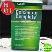 <b>健安喜GNC完美钙镁片</b>