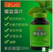 <b>美国IZUO螺旋藻片</b>
