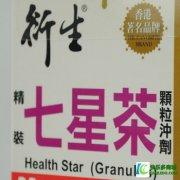 <b>香港版衍生七星茶清热下火</b>