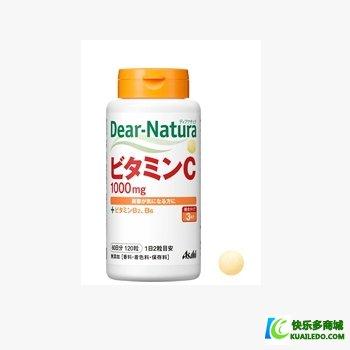 怎样淡化黑色素_朝日Dear Natura天然维生素C淡化黑色素的评价怎么样及价格资讯 ...
