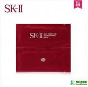 SK-II活肤紧颜面膜贴