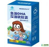 <b>麦金利牌鱼油DHA藻油软胶囊选对DHA?做聪明消费者!</b>