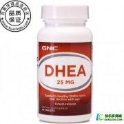 美国GNC青春素DHEA卵巢保健品