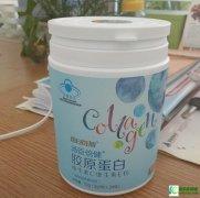 <b>汤臣倍健胶原蛋白维生素C+E粉最爱的美容保健品</b>