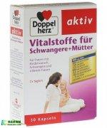 德国双心孕妇叶酸维生素DHA胶囊效果怎么样